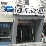 Foto de Bestay Hotel Express Nanjing Xinjiekou