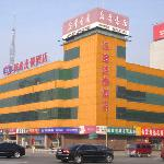 Hanting Express Cangzhou Jiefang Road