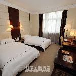 Photo of Kaixuan International Hotel