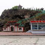 Dalu Island Photo
