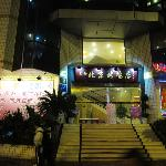 Photo of Jin Ling Road