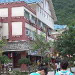 Photo of Jinzhulinka Hotel