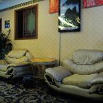 Foto de Shidaijinyu Business Hotel Chengdu Xiaojiahe