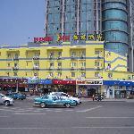 Photo of Home Inn Zibo Train Station Square