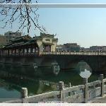 Huilan Bridge