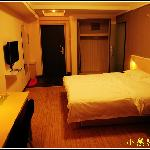 Photo de Xiaoqiyizhan Apartment Hotel Xi'an Wo'aiwojia