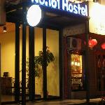 北京161酒店 - 王府井店