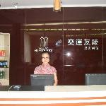 Photo of Jiaoyun Youyuan Hotel (Yantai Mouping)