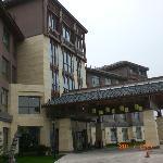 항저우 ZTG 밍팅 호텔