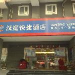 Foto de Hanting Express Nanjing Xinjiekou Center
