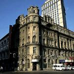 โรงแรมแอสเทอร์ เฮ้าส์