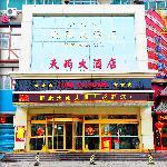 Foto de Tianyu Hotel