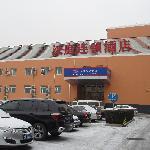 在北京城建四公司的大院里