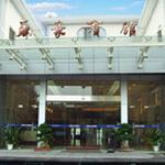 Foto de Suhao Hotel