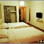 Xiaoqiyizhan Apartment Hotel Xi'an Dachaishi