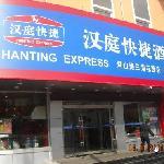 Hanting Express Hotel Zaozhuang Junshan Road Sanjiao Huayuan