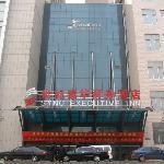 Foto de Hongzhen Hotel Weifang Qinhua Town No.1