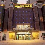 六安7+1商務酒店梅山路店