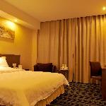 Photo of 7+1 Business Hotel (Liuan Meishan Road)