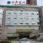 Jiangnan Shuihui Hotel