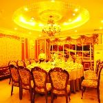 Photo of Tianhe Hotel