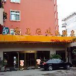Aimeida Holiday Hotel