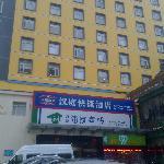 ภาพถ่ายของ Hanting Hi Inn Nanchang Bayi Square