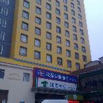Photo de Hanting Hi Inn Nanchang Bayi Square