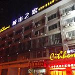 Citihome Hotel Chaohu Changjiang Middle Road
