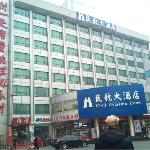 Hunan Civil Aviation Hotel