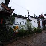 Photo of Gucheng Qingtai Hostel