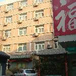 Dong Si Fu Yuan Hotel