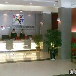 Shengdi Business Hotel