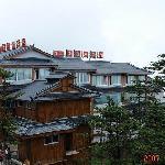 Golden Summit Hotel