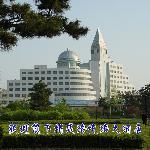 Weihai Baohai Hotel Foto