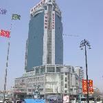 대련 보하이 펄 호텔