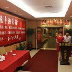 Photo de Yifeng Hotel