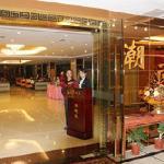 Photo of Yifeng Hotel