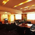 Photo of Zhangjiajie International Hotel