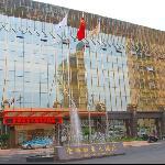 Jinqiu Guohao Hotel