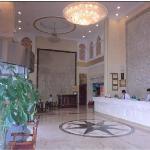 Photo of Vienna Hotel Beijing Shouti