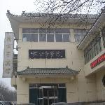 Fangongting Hotel