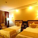 Photo of Jinling Yixian Hotel Huangshan
