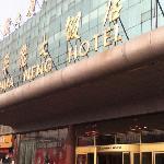 Hua Neng Hotel