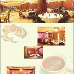 Photo of Jijin Hotel
