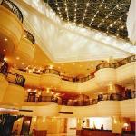 Photo of Jiali International Hotel