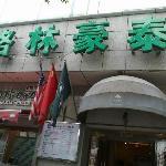 Shanghai Dapu Road Express Hotel Foto
