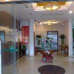 Photo of Shanghai Dapu Road Express Hotel