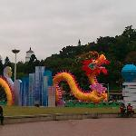 Wuyi Square Park Foto