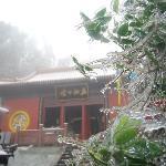 Jinhua Huangdaxian Palace